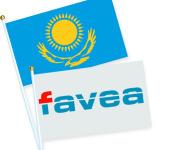 FAVEA в Казахстане